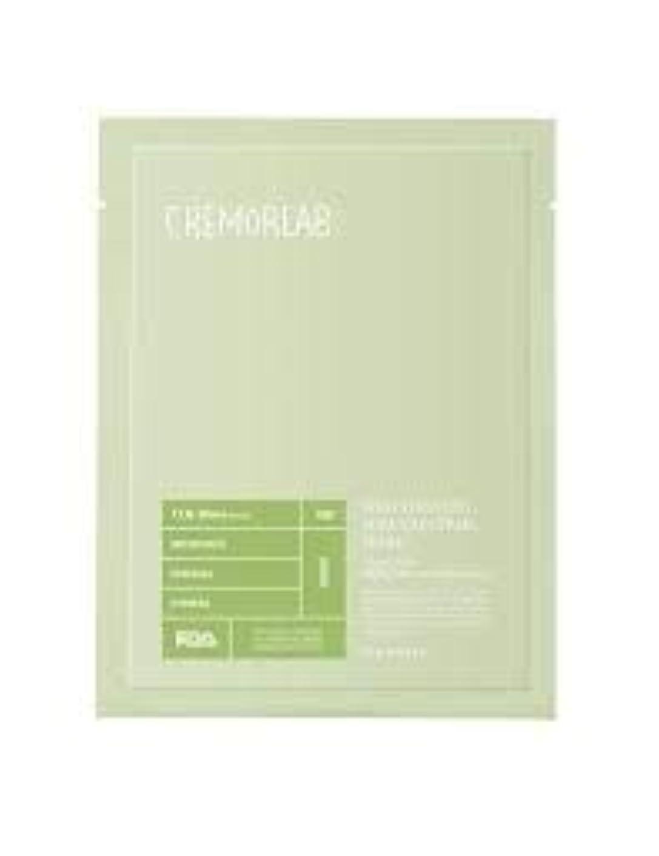 CREMORLAB マンサクは、柔らかなテンセルは、毛穴を閉じるために、このマスクを適用1-制御マスク毛穴の皮脂コントロール、および肌のバランスをとります