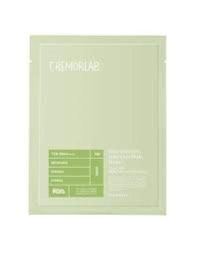 チラチラする日常的に皿CREMORLAB マンサクは、柔らかなテンセルは、毛穴を閉じるために、このマスクを適用1-制御マスク毛穴の皮脂コントロール、および肌のバランスをとります