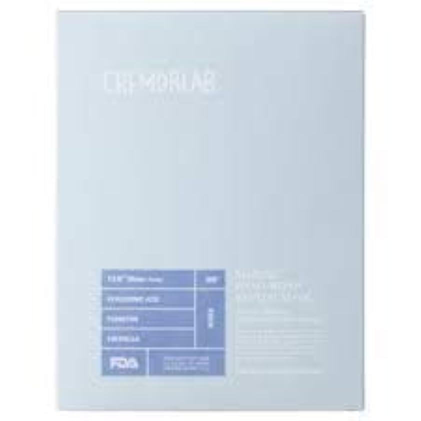 CREMORLAB マリンファーミングは、このシートマスクは、強力な保湿スキンを植え付ける補充し、あなたの肌のトーンを養うために働くヒアルロン酸1-マスク