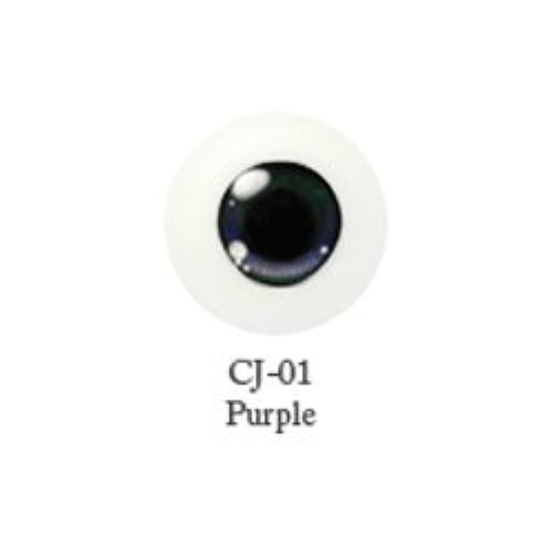 ドール用アクリルアイ キャラアイ 16mm 【CJ-01パープル】(並行輸入品)
