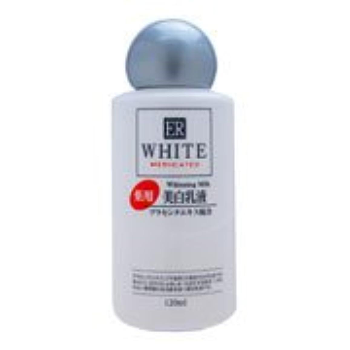 正当化する牽引医薬品コスモホワイトニングミルクG-1 120ml