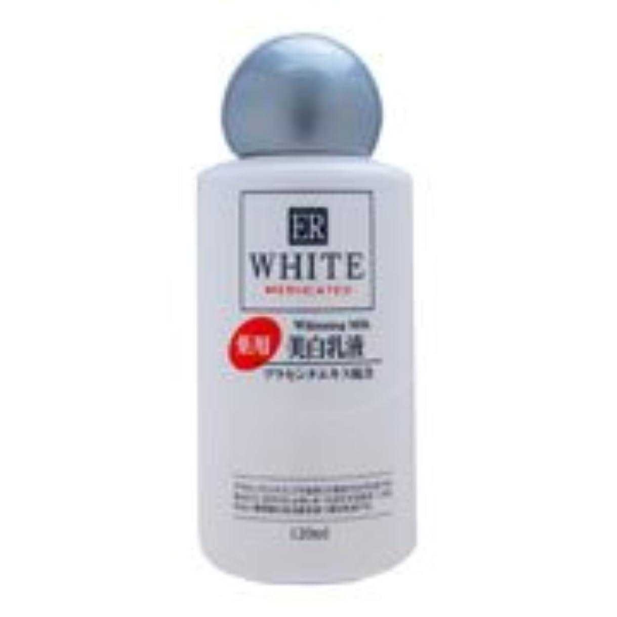 肌ファンタジーまろやかなコスモホワイトニングミルクG-1 120ml