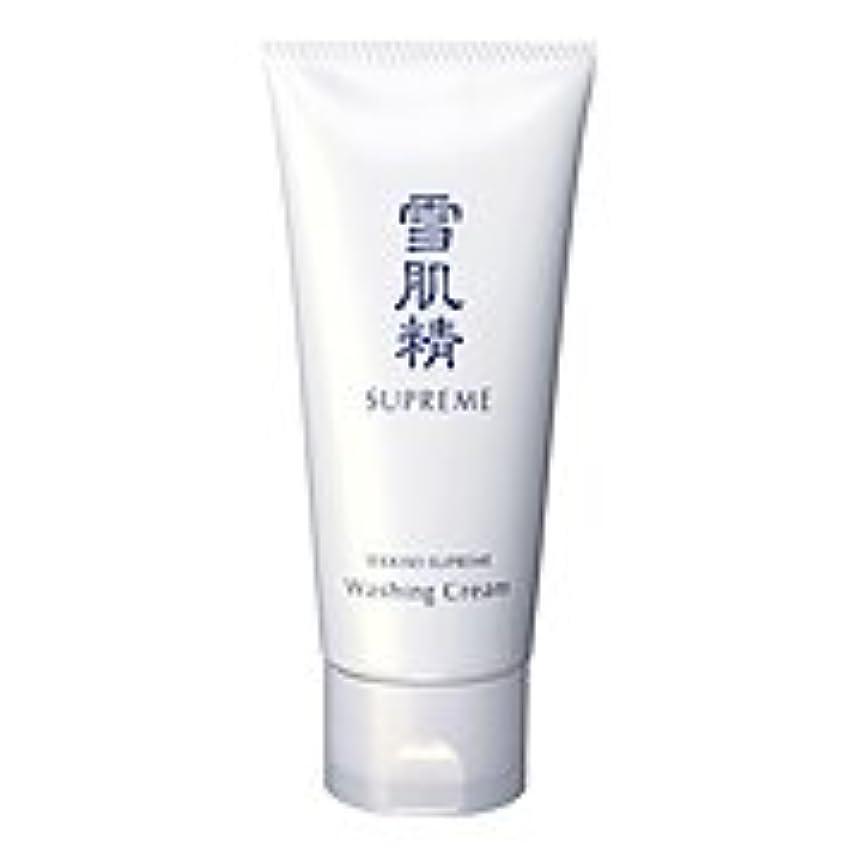 気体の発行処理コーセー 雪肌精 シュープレム 洗顔 クリーム 140g アウトレット