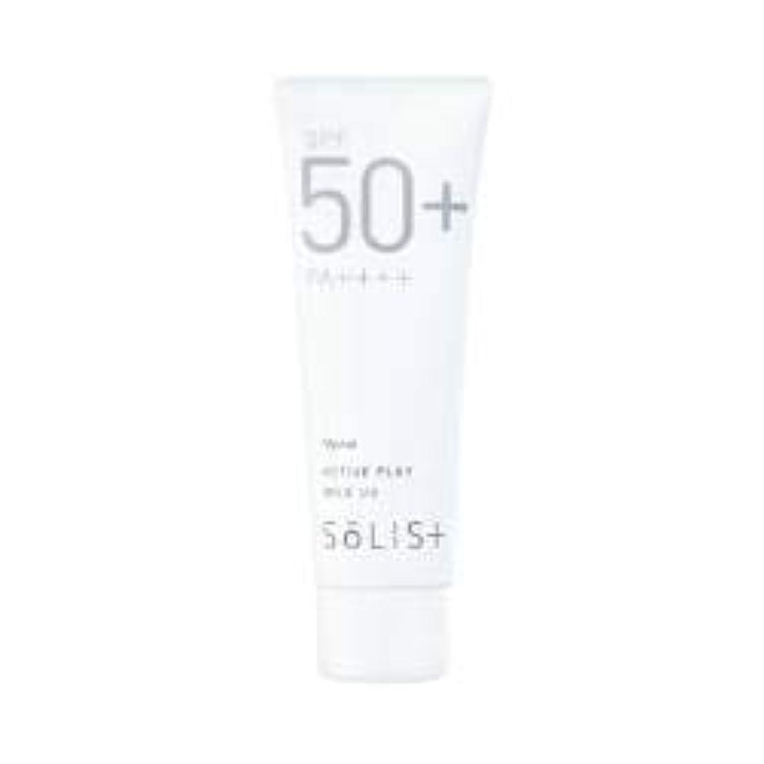協定常識雨ナリス ソリスト アクティブプレイ ミルク UV<日やけ止め乳液>(80g)