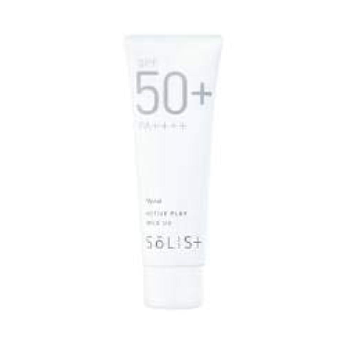 ナリス ソリスト アクティブプレイ ミルク UV<日やけ止め乳液>(80g)