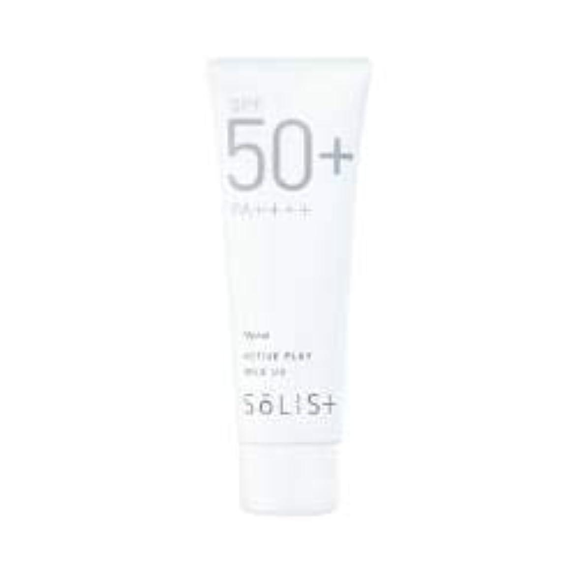 分注するブランド苦行ナリス ソリスト アクティブプレイ ミルク UV<日やけ止め乳液>(80g)