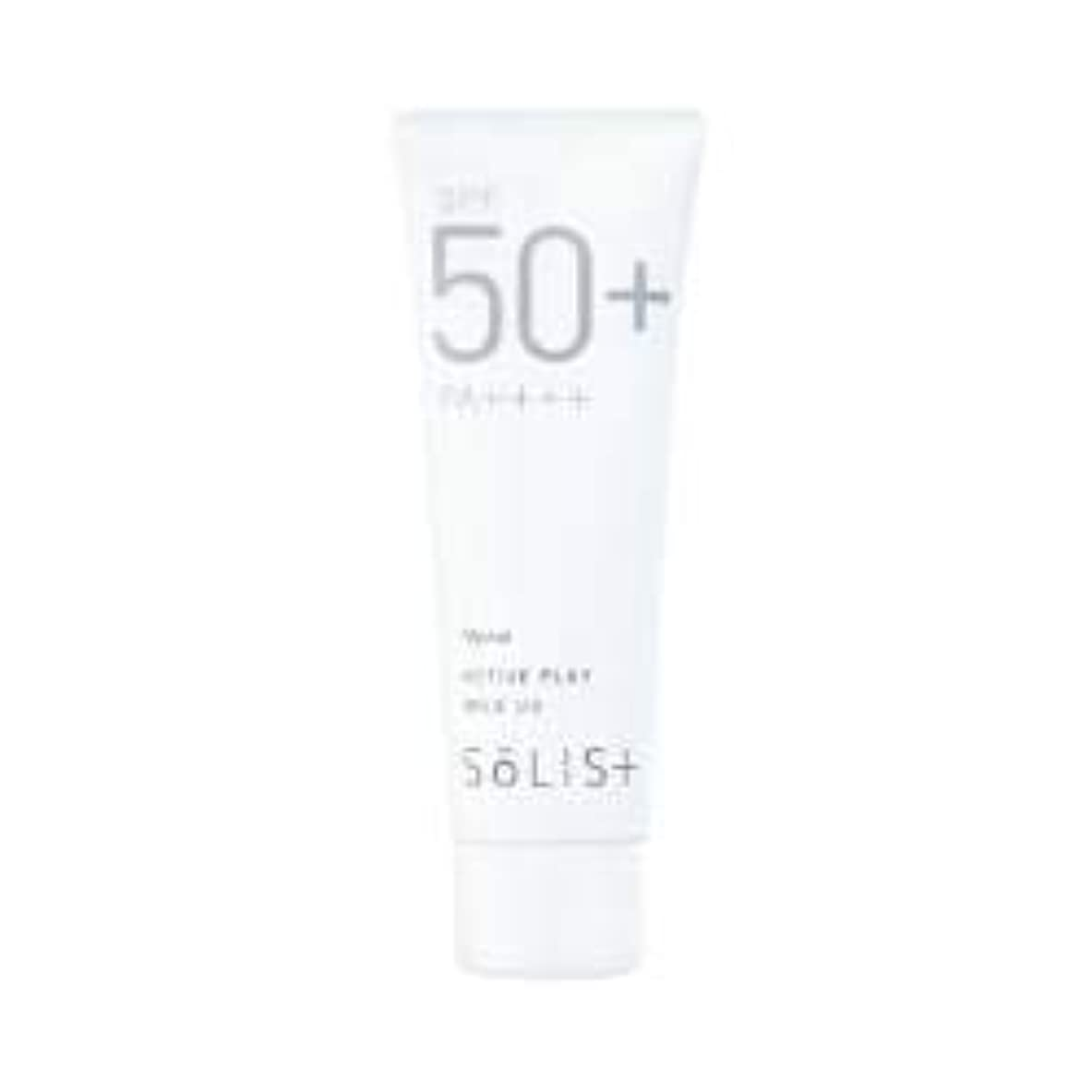 カルシウム舌手段ナリス ソリスト アクティブプレイ ミルク UV<日やけ止め乳液>(80g)