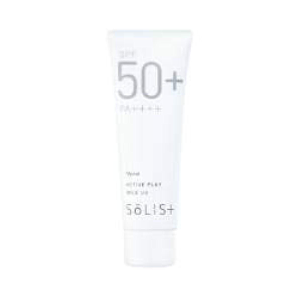 雇用者不完全一ナリス ソリスト アクティブプレイ ミルク UV<日やけ止め乳液>(80g)