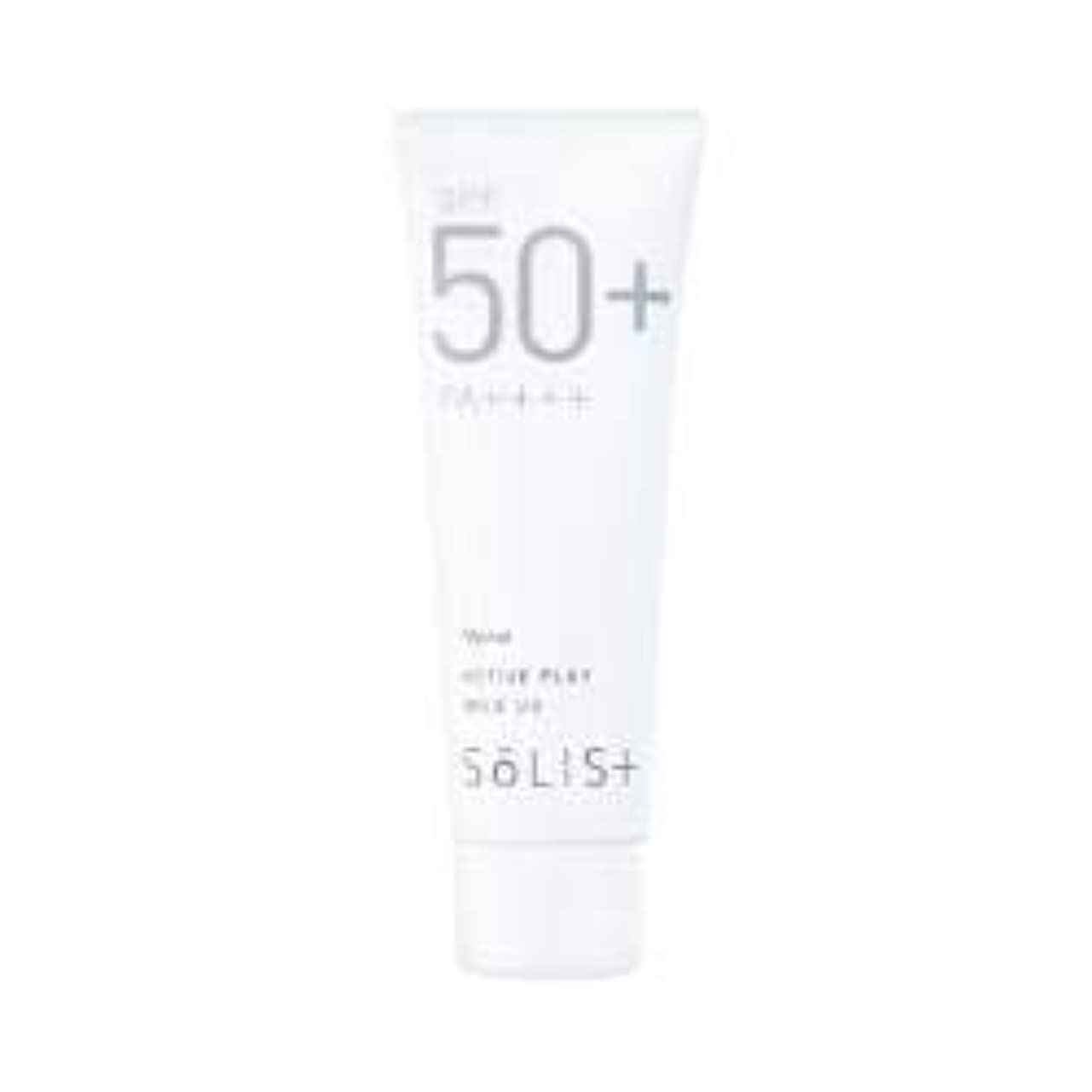 エキスパートシチリア馬鹿ナリス ソリスト アクティブプレイ ミルク UV<日やけ止め乳液>(80g)