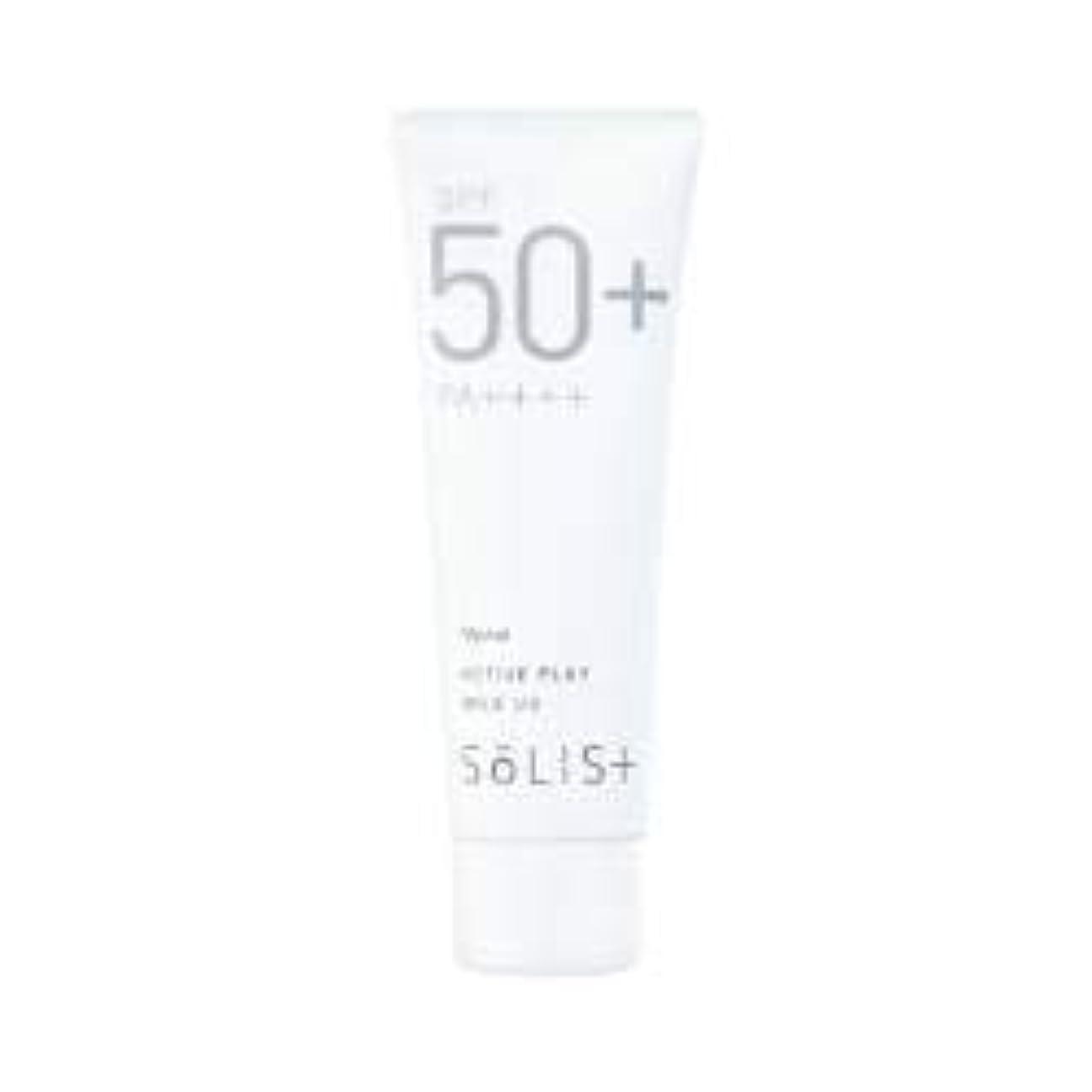 時代遅れ大聖堂ネックレットナリス ソリスト アクティブプレイ ミルク UV<日やけ止め乳液>(80g)