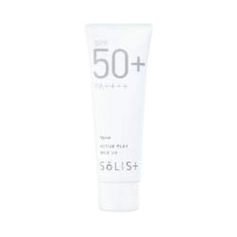 マニアさらにナリス ソリスト アクティブプレイ ミルク UV<日やけ止め乳液>(80g)