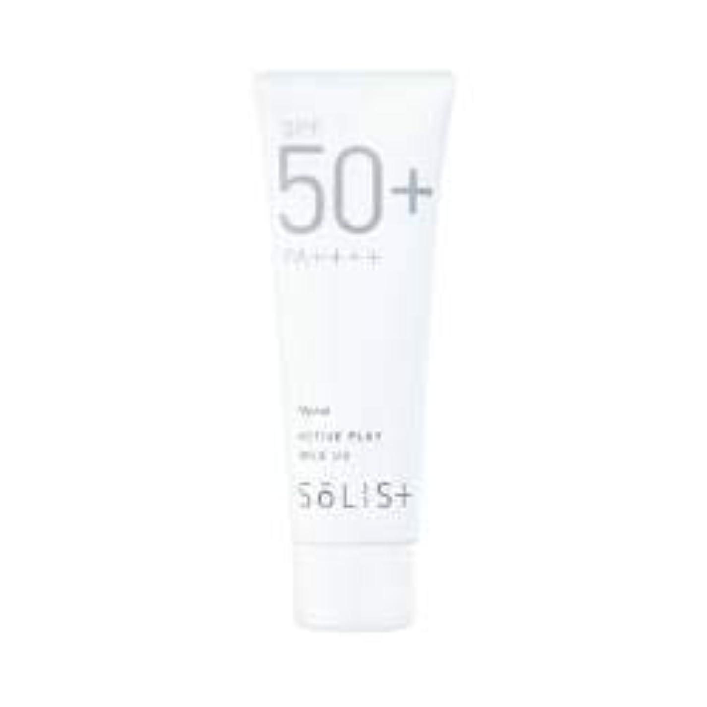 父方のヤング定義ナリス ソリスト アクティブプレイ ミルク UV<日やけ止め乳液>(80g)