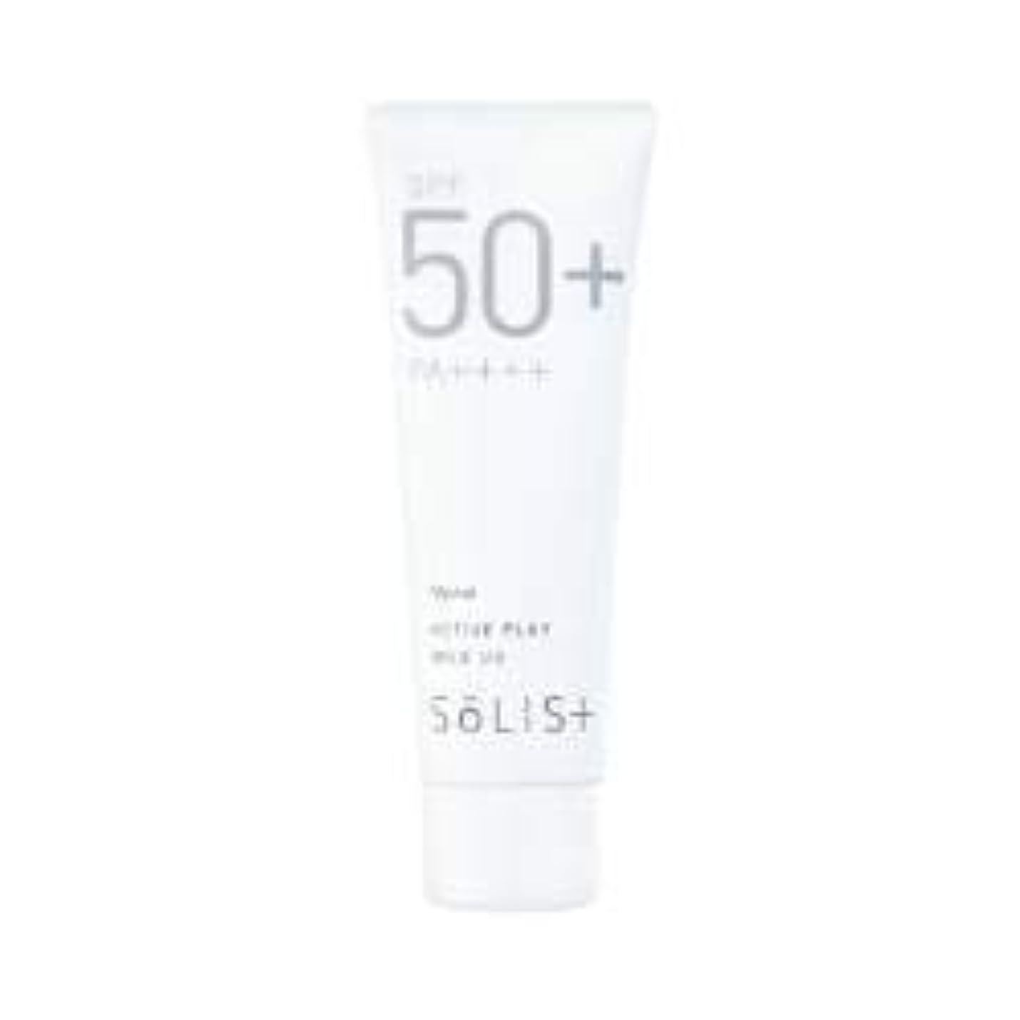 スチュアート島寝室を掃除する痛みナリス ソリスト アクティブプレイ ミルク UV<日やけ止め乳液>(80g)