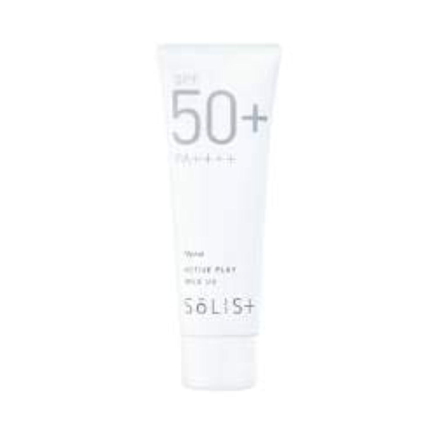 恨み究極の見かけ上ナリス ソリスト アクティブプレイ ミルク UV<日やけ止め乳液>(80g)