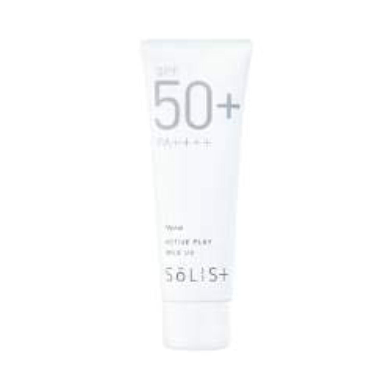 調和のとれた闘争主観的ナリス ソリスト アクティブプレイ ミルク UV<日やけ止め乳液>(80g)