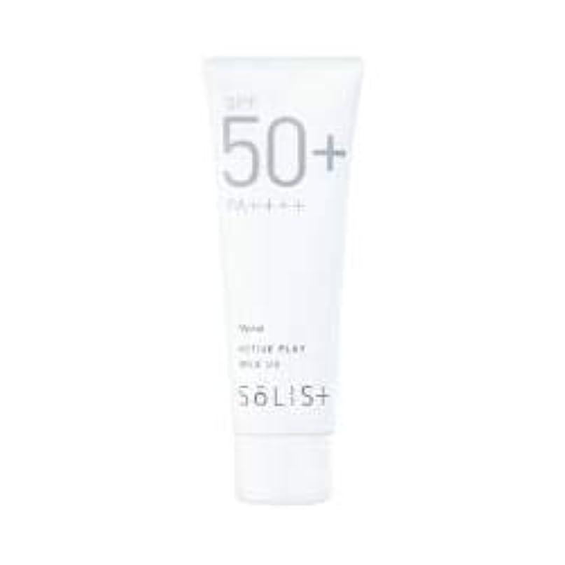 エレクトロニックそばに復活するナリス ソリスト アクティブプレイ ミルク UV<日やけ止め乳液>(80g)