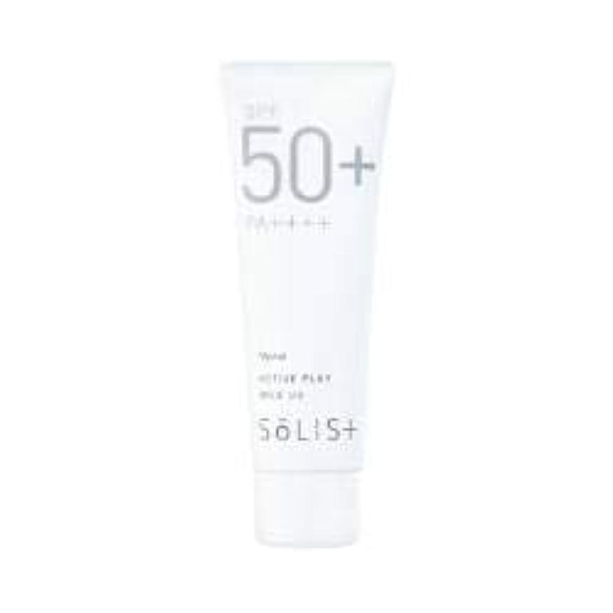 アカウント瞑想的ドメインナリス ソリスト アクティブプレイ ミルク UV<日やけ止め乳液>(80g)