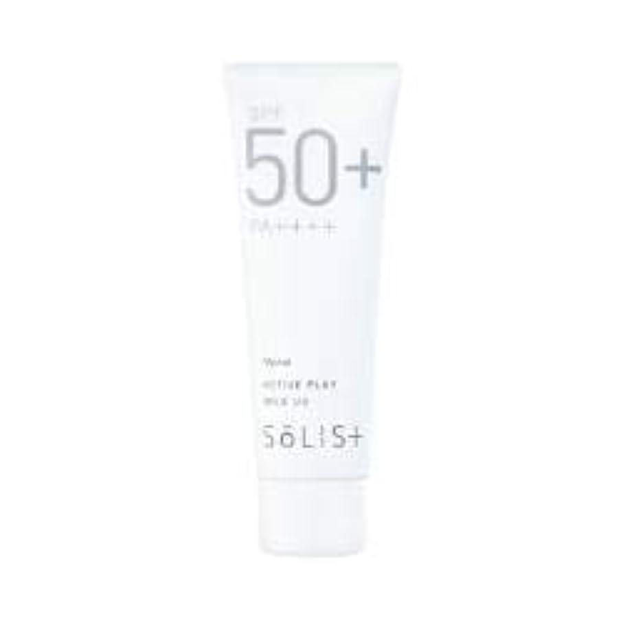 現象散る味わうナリス ソリスト アクティブプレイ ミルク UV<日やけ止め乳液>(80g)