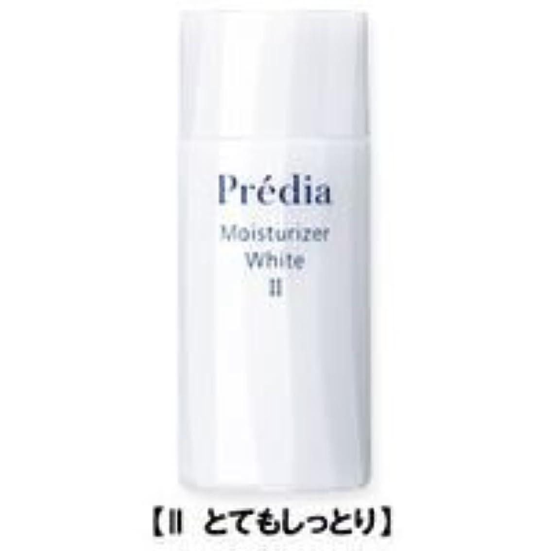 有限省略する学習コーセー プレディア モイスチュアライザー ホワイト II とてもしっとり 120ml 乳液