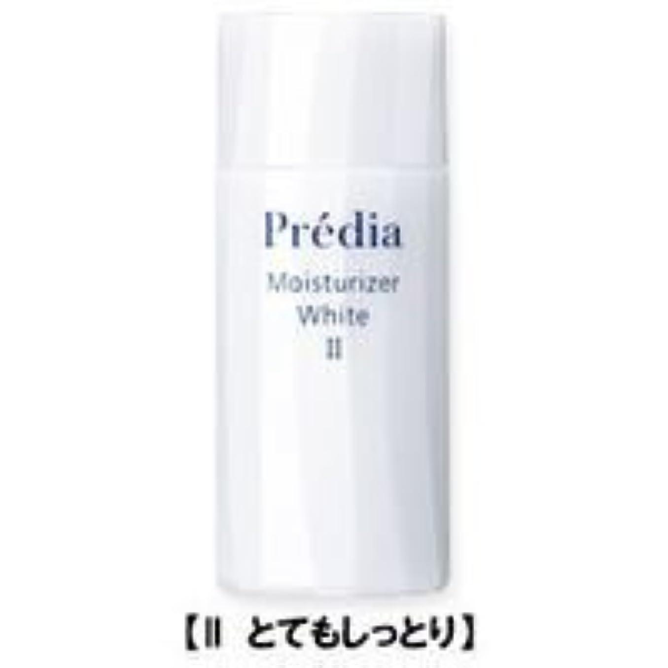 余裕があるプランテーションシダコーセー プレディア モイスチュアライザー ホワイト II とてもしっとり 120ml 乳液