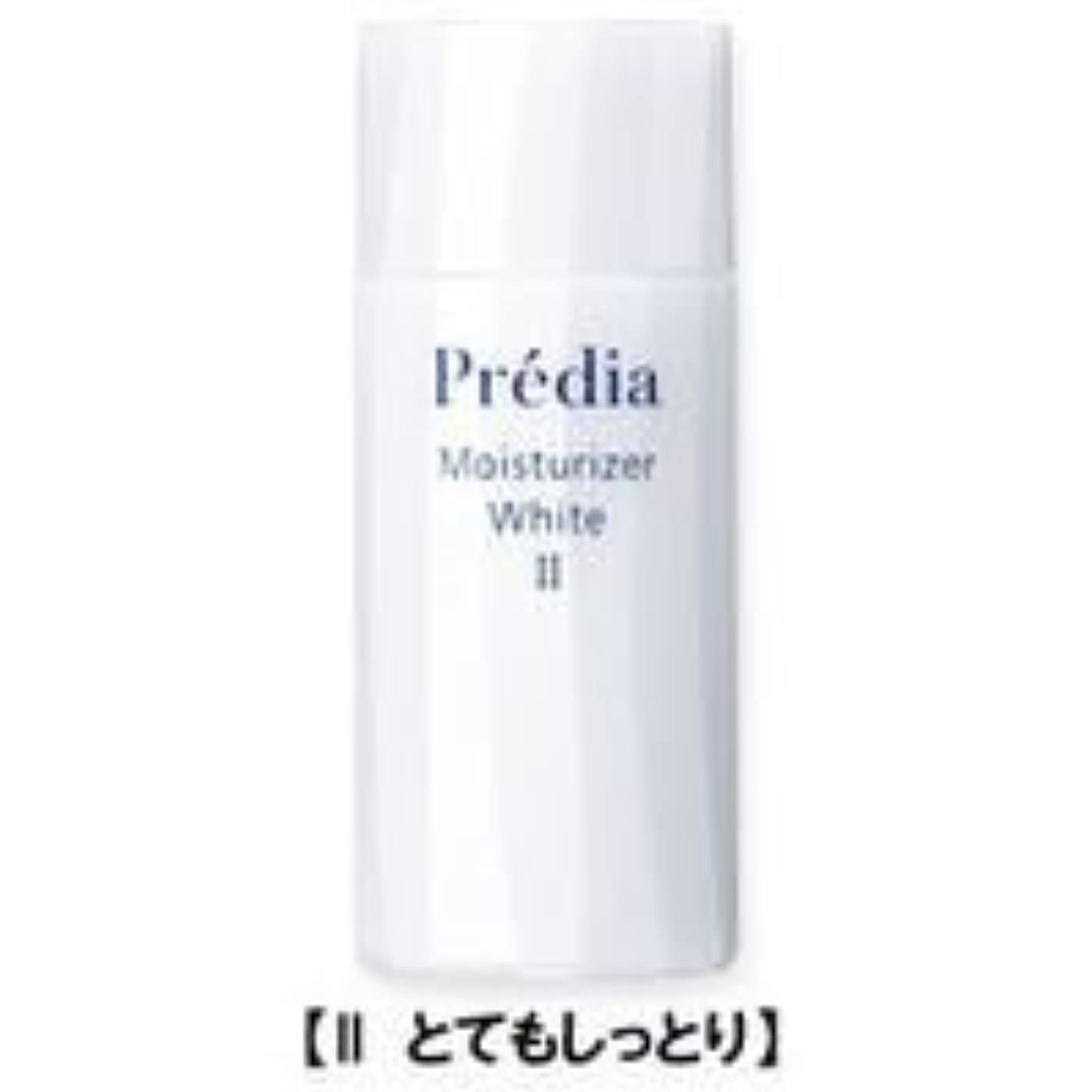 課す感謝する謙虚なコーセー プレディア モイスチュアライザー ホワイト II とてもしっとり 120ml 乳液