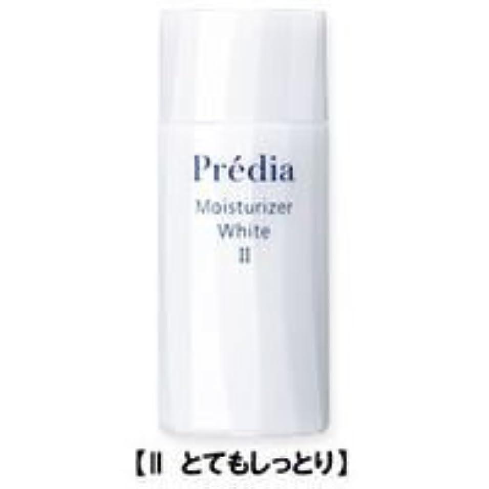 かび臭いグレートバリアリーフ九時四十五分コーセー プレディア モイスチュアライザー ホワイト II とてもしっとり 120ml 乳液