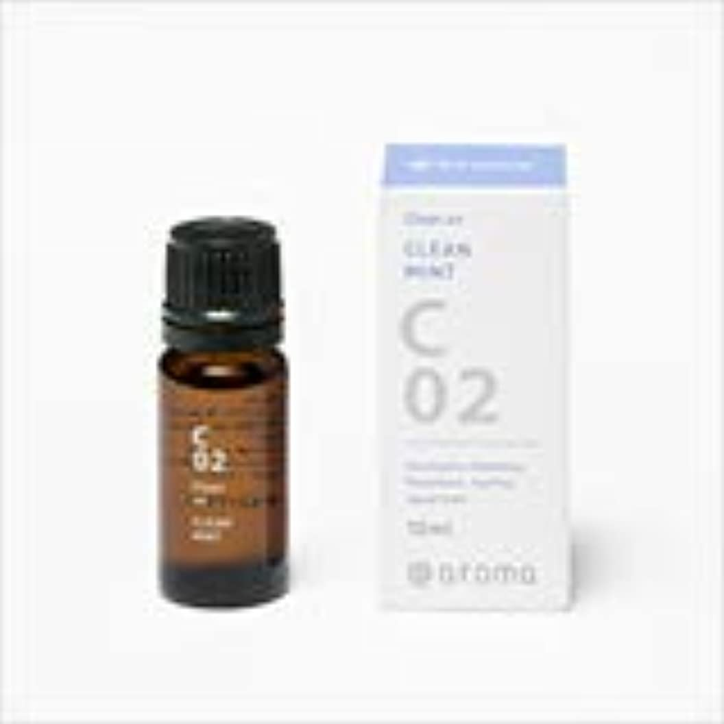 文房具ワイド開拓者アットアロマ 100%pure essential oil <Clean air ウォームフィール>