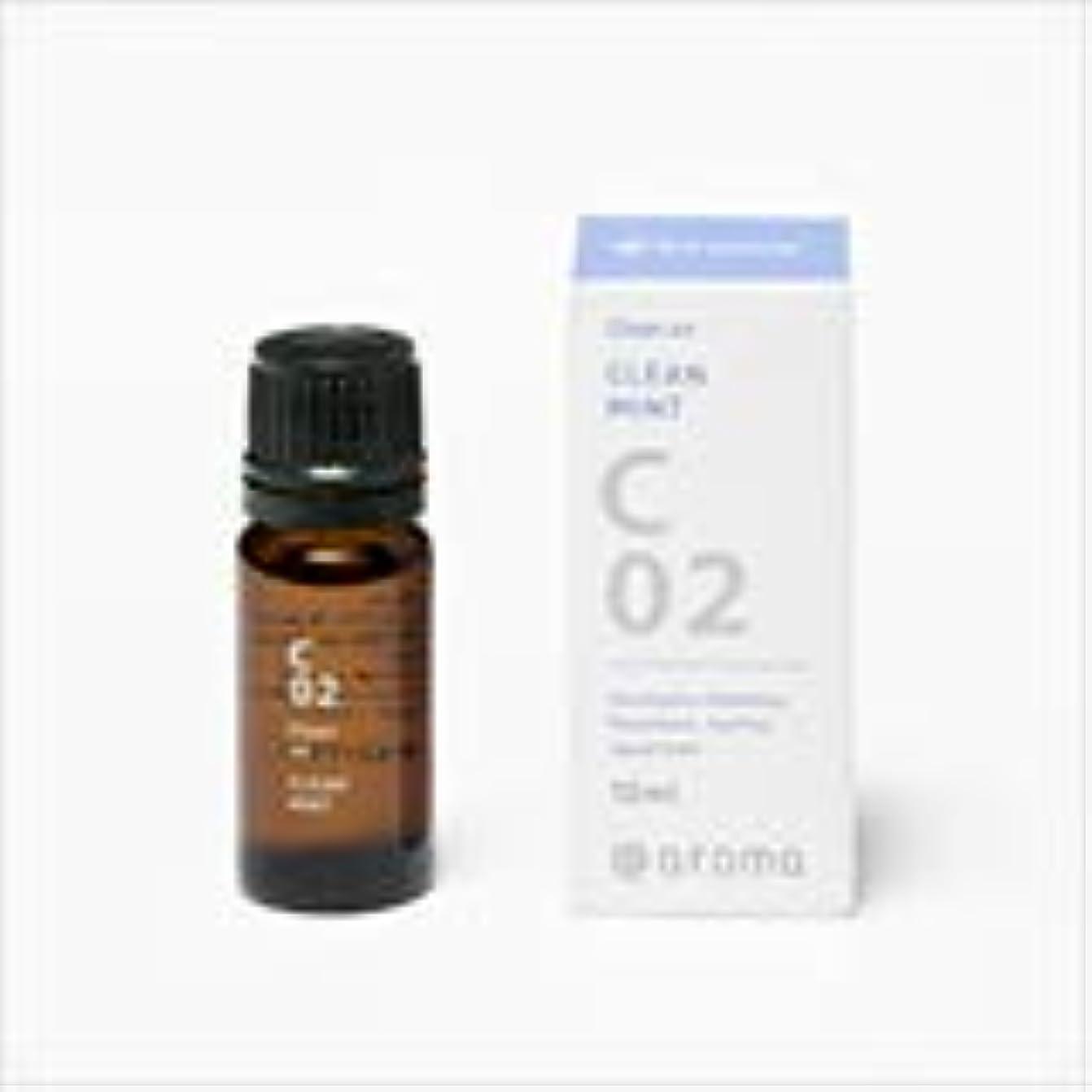 息苦しい極端な手荷物アットアロマ 100%pure essential oil <Clean air ウォームフィール>