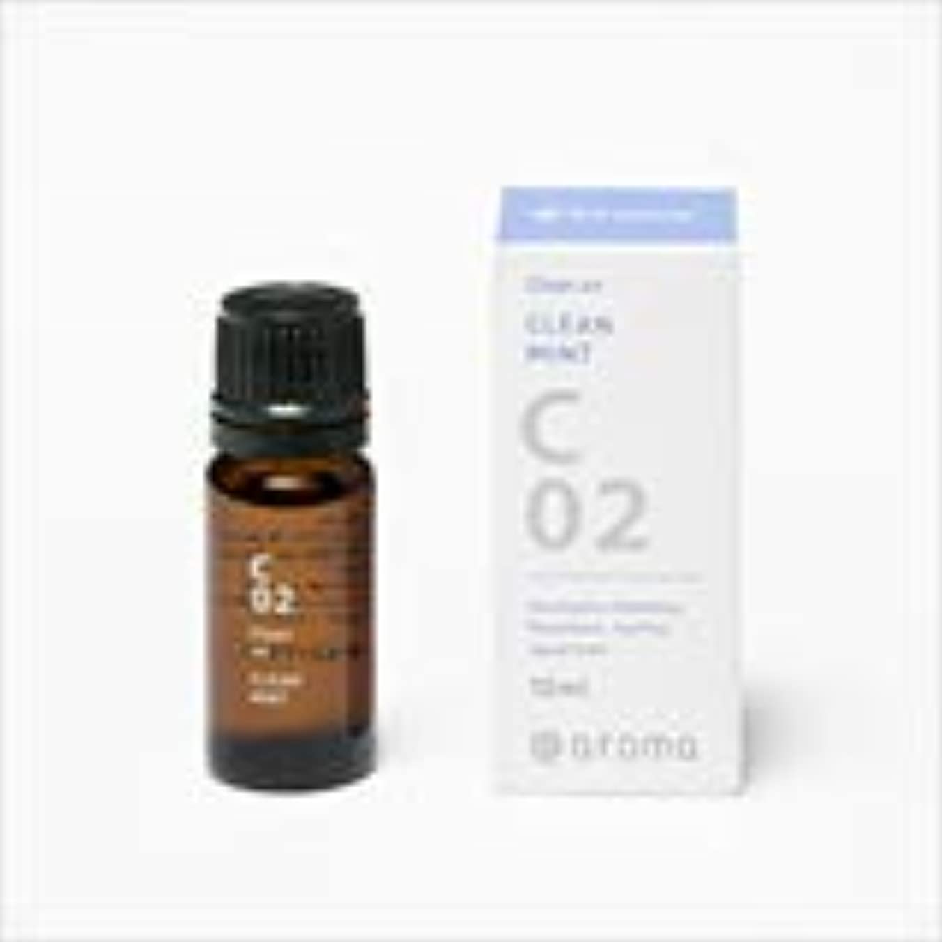 変位メナジェリー慈善アットアロマ 100%pure essential oil <Clean air ウォームフィール>