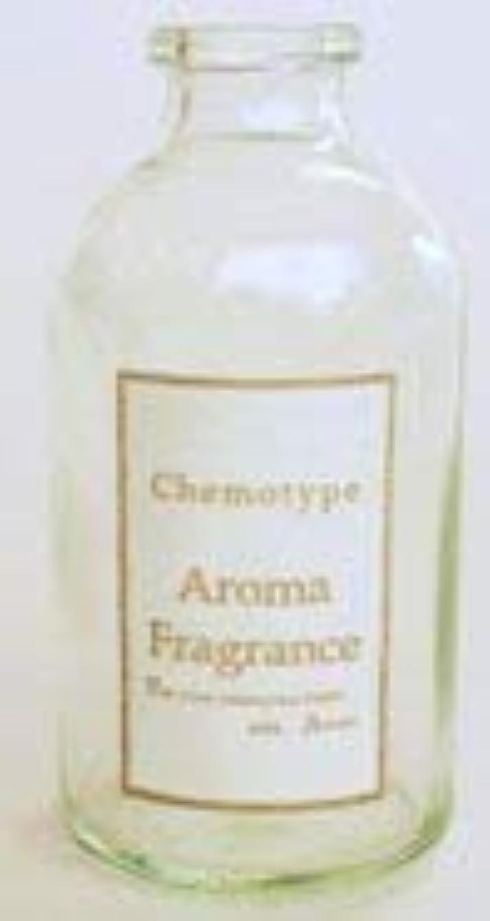 送った研究捕虜アロマディフューザー ボトル 50ml リードディフューザー アロマがほのかに香る芳香器 (ビン 瓶)
