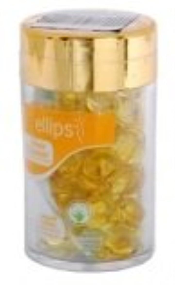 ラッチ放棄エーカーellips ヘア イエロー ( スムース&シャイニー ) 1ml×50粒 ボトルタイプ