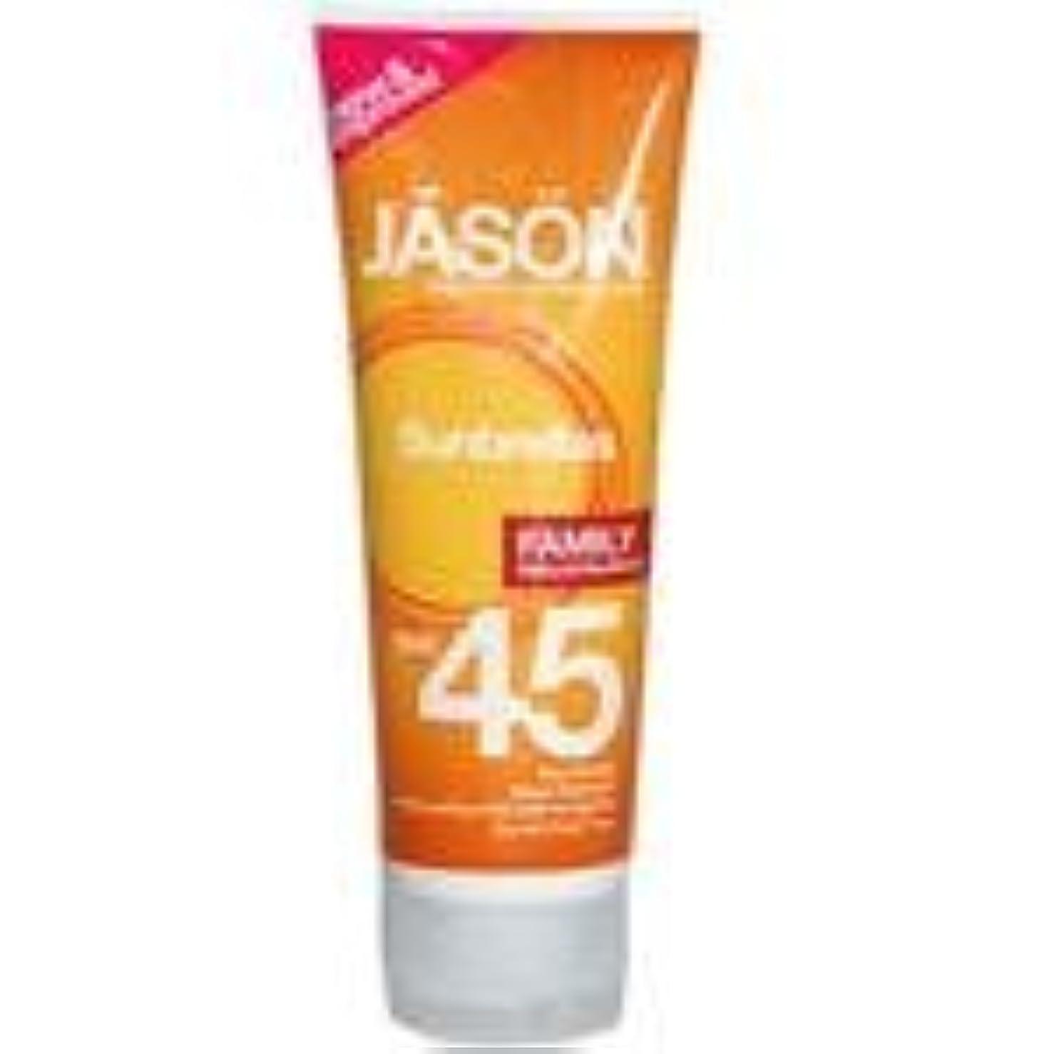 部分肌寒いに応じて[海外直送品] ジェイソンナチュラル サンブレラズ ファミリー サンブロック SPF45 125g