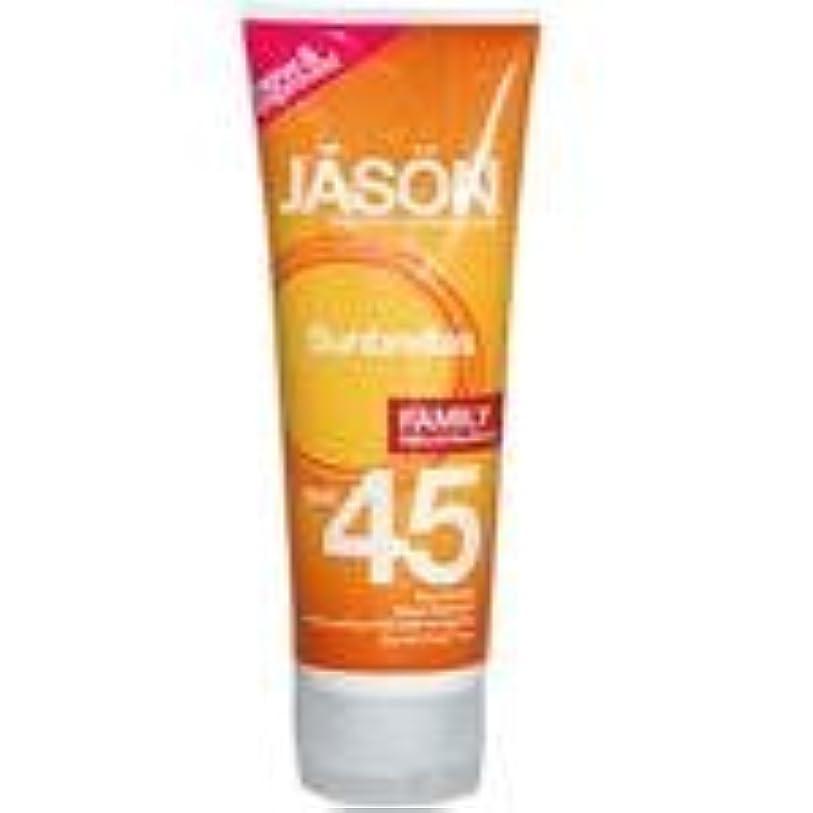 ヶ月目青写真添加剤[海外直送品] ジェイソンナチュラル サンブレラズ ファミリー サンブロック SPF45 125g