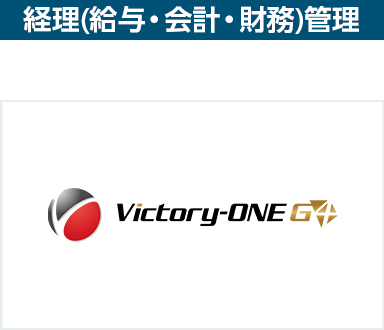 Victory-ONE G+