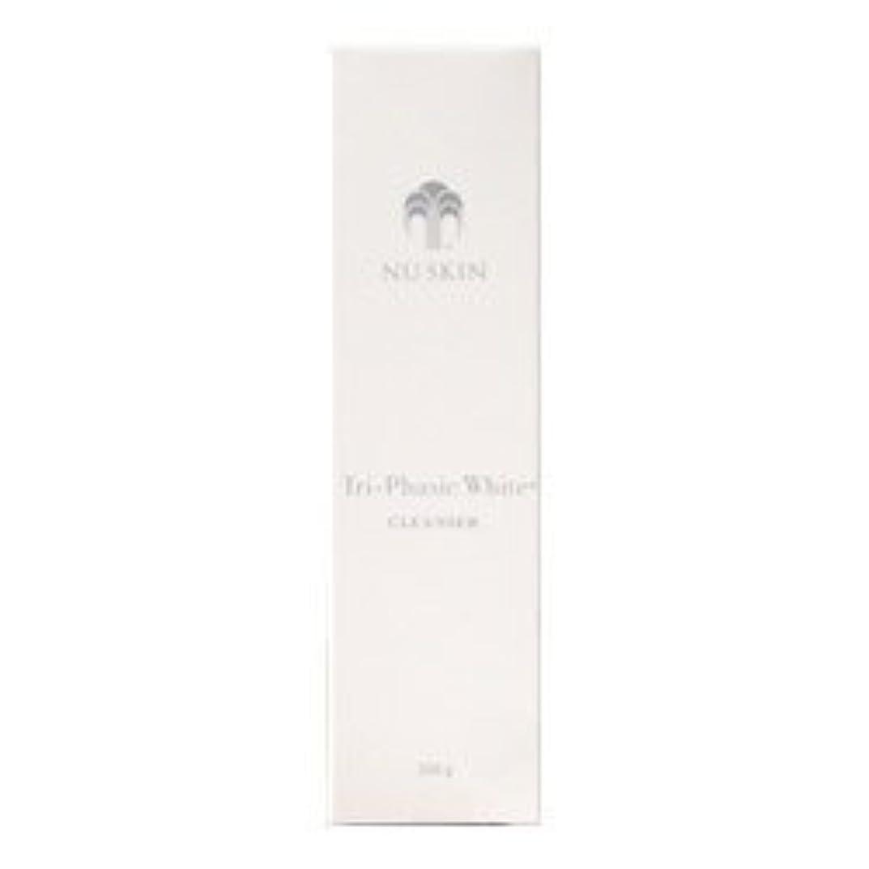 介入する湿った慣れるニュースキン NU SKIN ホワイト クレンザー 03102729