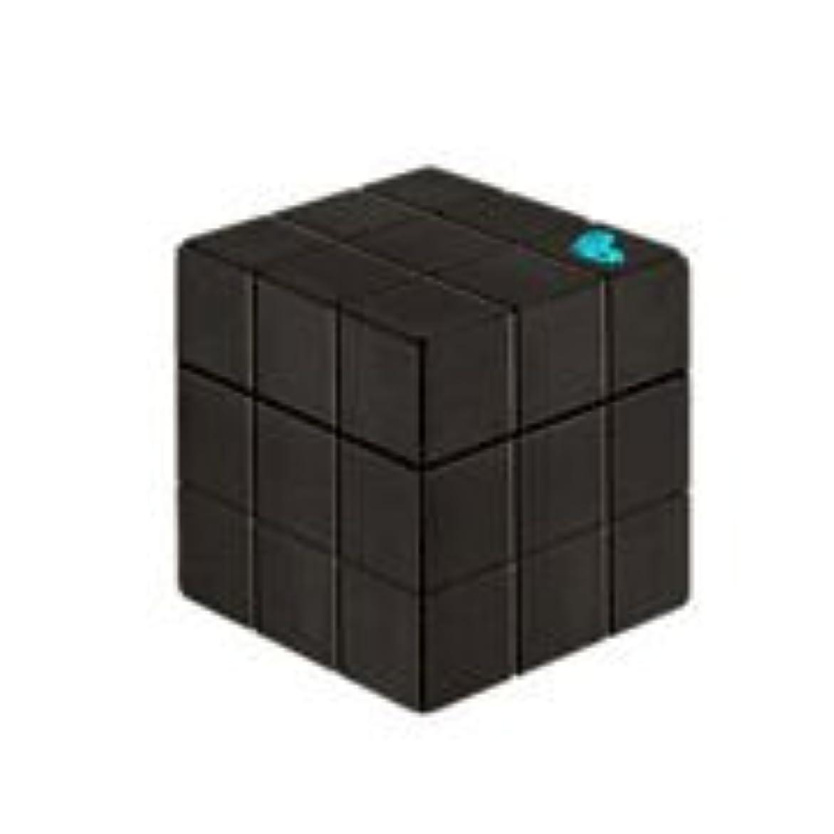 ペイン崩壊固体【X3個セット】 アリミノ ピース プロデザインシリーズ フリーズキープワックス ブラック 80g