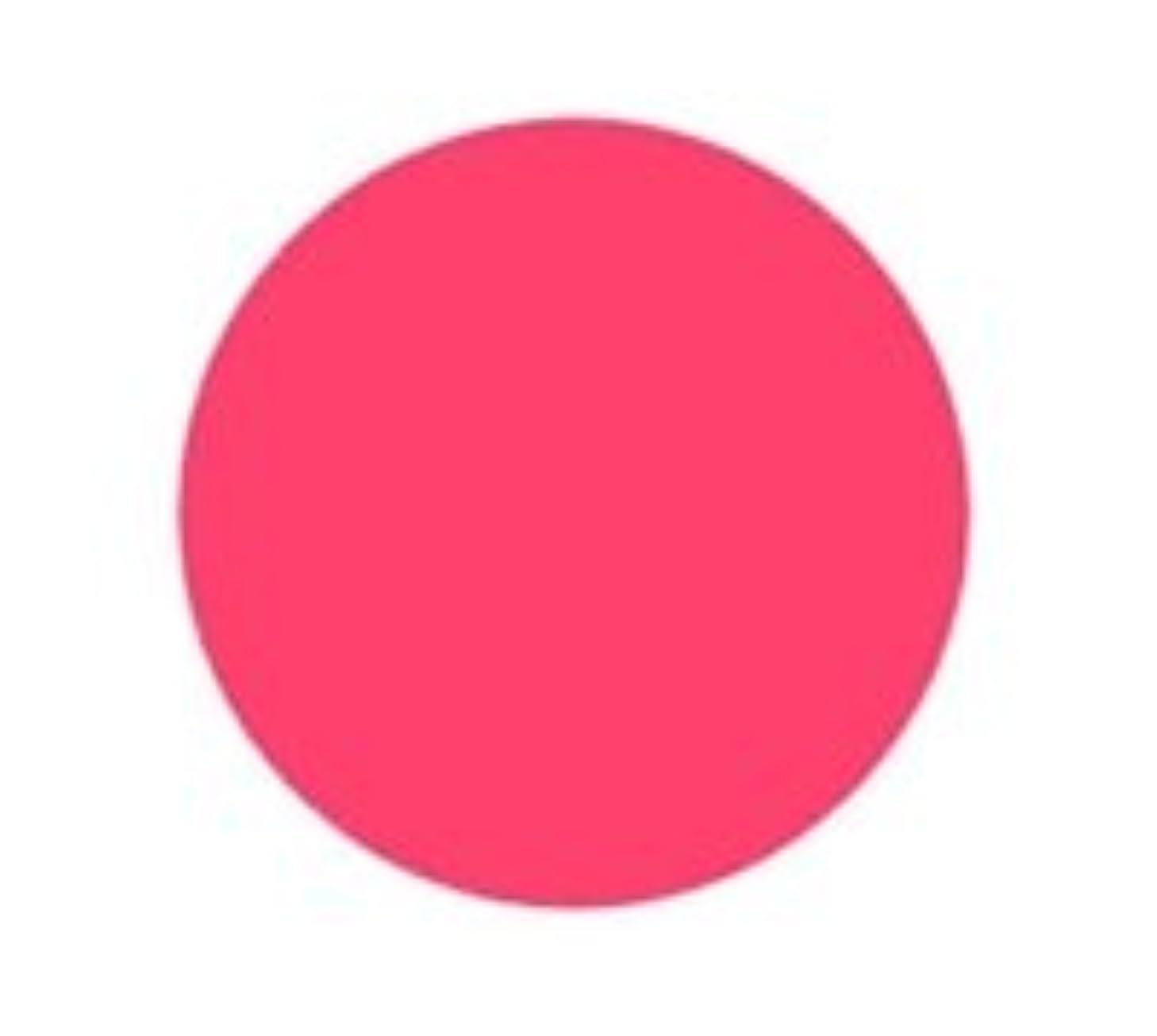 ジュース大臣どちらもBio Sculpture Gel (バイオジェル) カラー2027 パーフェクトピンク