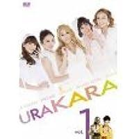 URAKARA 1~4 (全4枚)(全巻セットDVD)|中古DVD