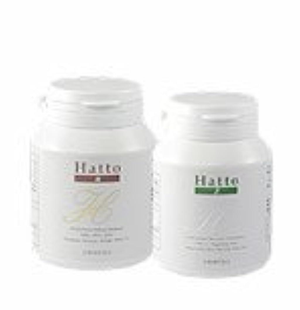 ピース求めるでHatto 育毛サプリメント 飲む育毛剤お試しパック(1ヶ月分)