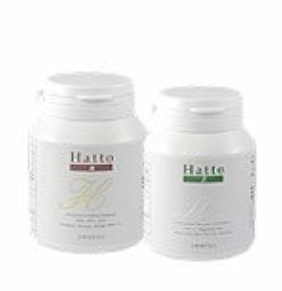 カナダロデオ経営者Hatto 育毛サプリメント 飲む育毛剤お試しパック(1ヶ月分)