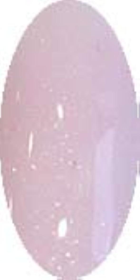 インシデント免除急流グラスネイルカラー☆CASUAL☆【マイルドピンクカジュアル】CP143