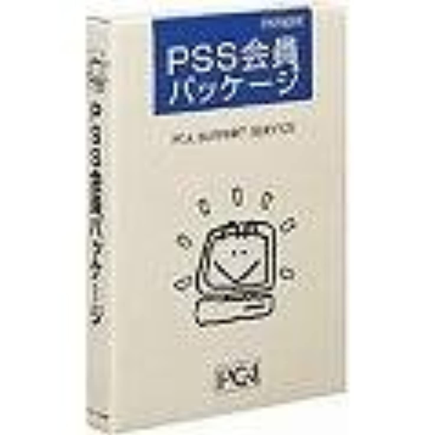 記述する妥協無数のPCAサポート PSS会員パッケージ TypeD21 3年