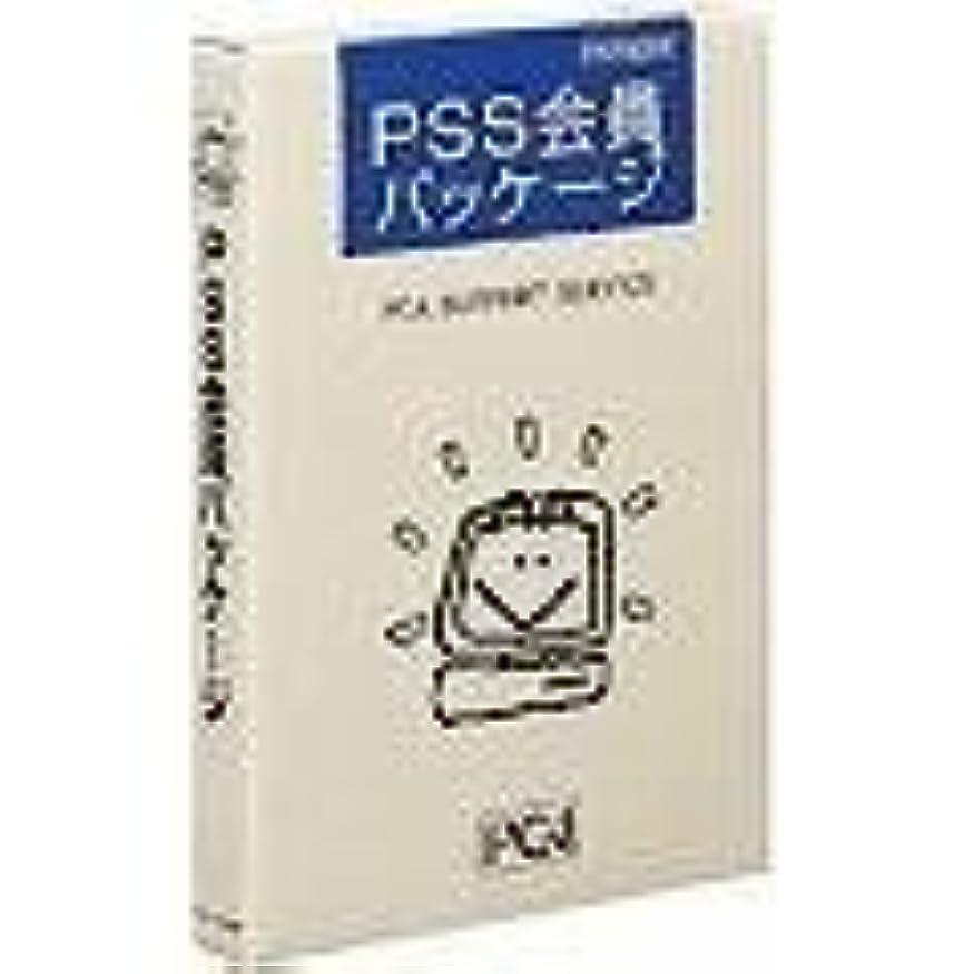 壊す軽く高いPCAサポート PSS会員パッケージ TypeD24 1年