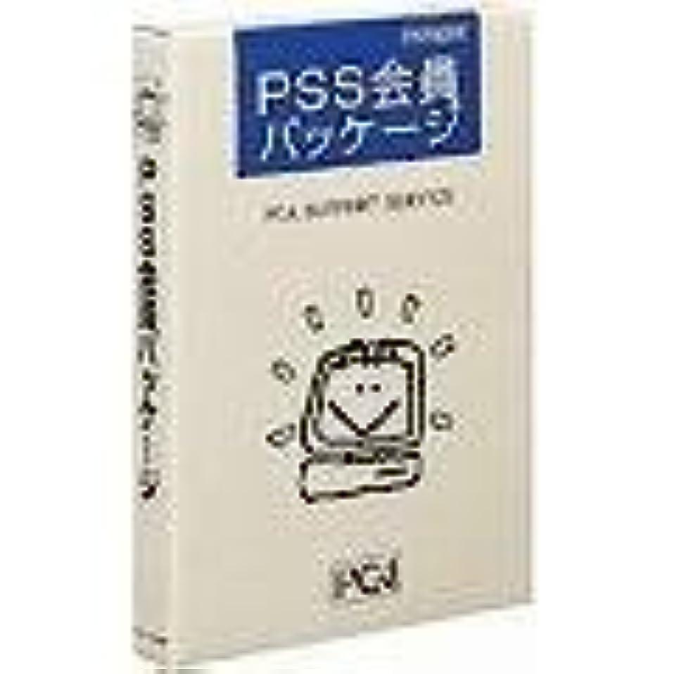 おもちゃ記事してはいけませんPCAサポート PSS会員パッケージ TypeD26 5年