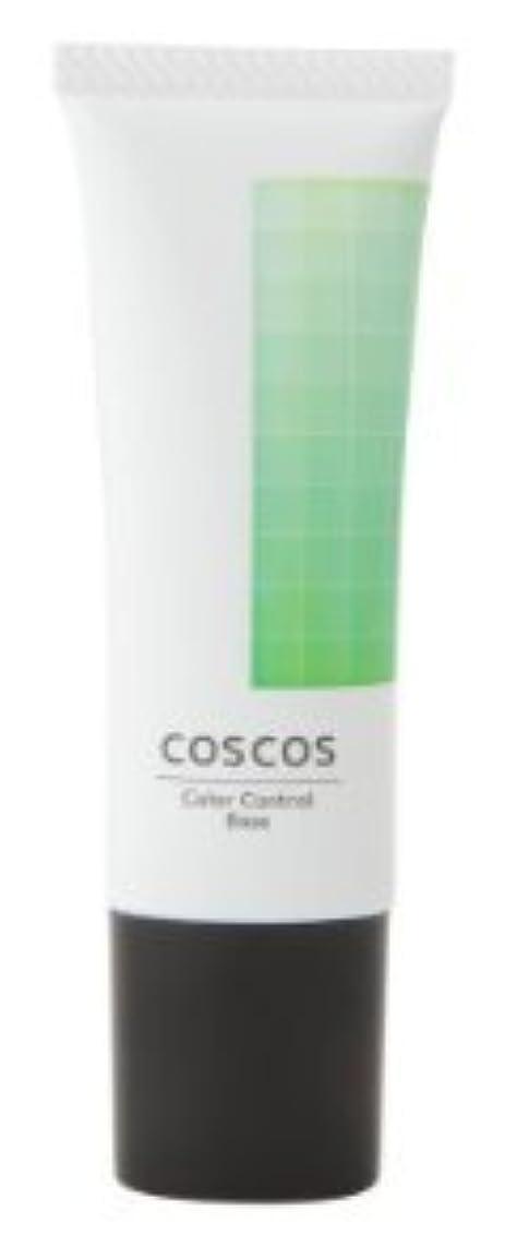 変数相対サイズワゴンCOSCOS(コスコス) カラー下地 グリーン (ミントグリーン)
