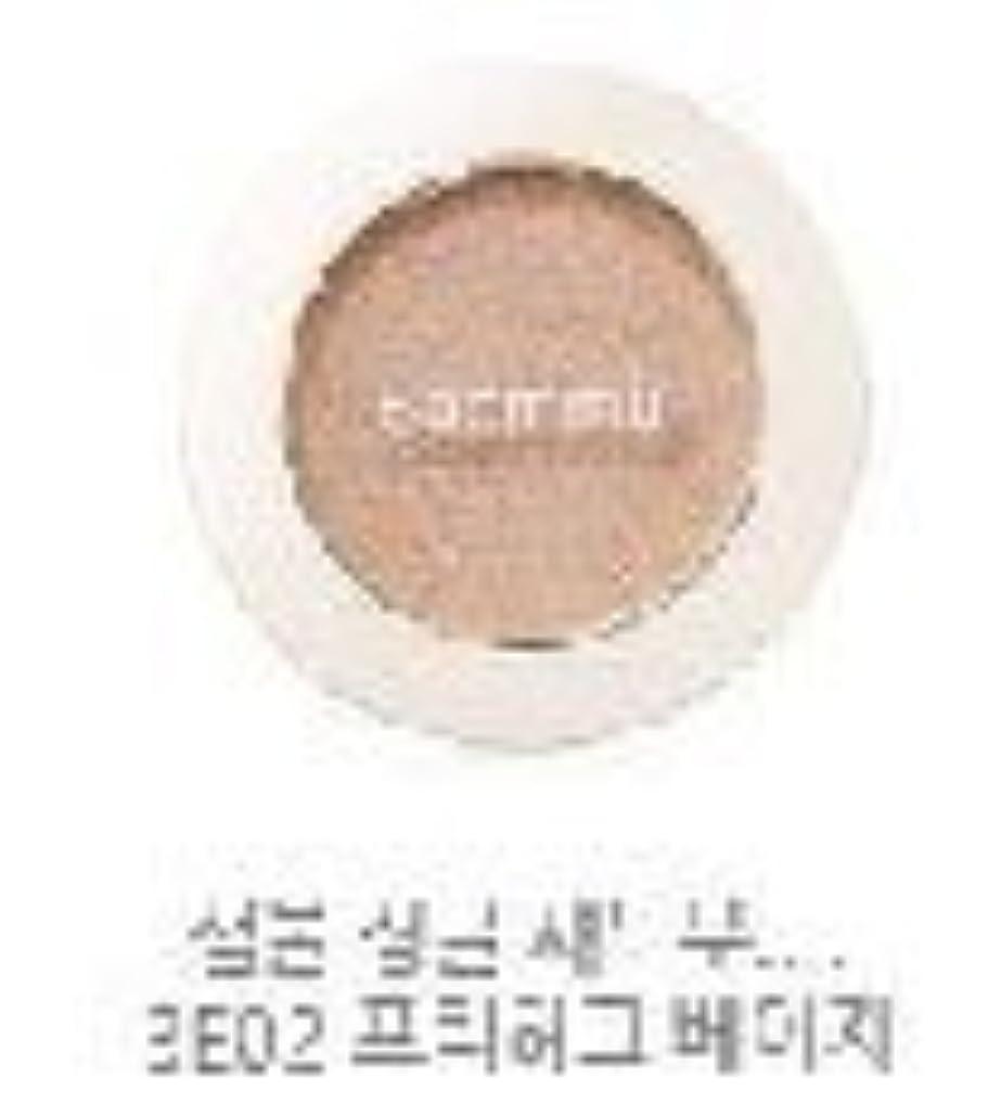 窒素電気技師確かにザセム[The Saem]泉シングルシャドウ(シマー) The Saem saemmul single shadow(shimmer) (BE02)