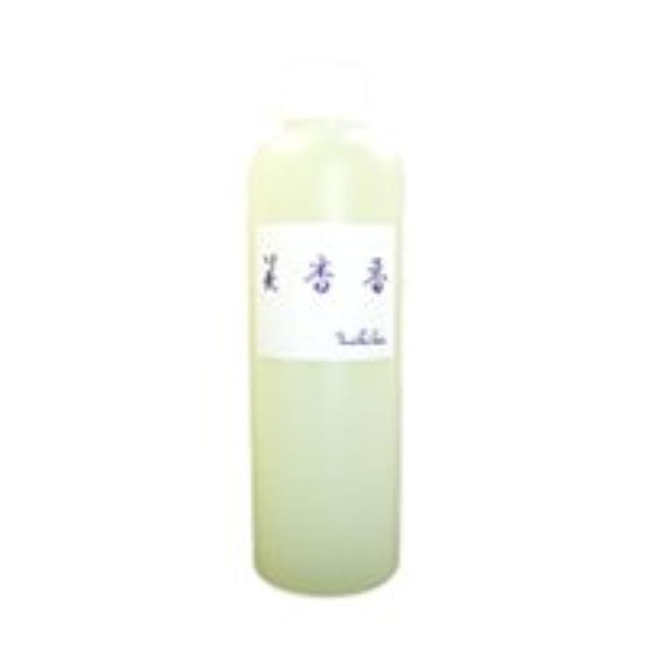 ユーザー測定コミュニティ美杏香スースー水