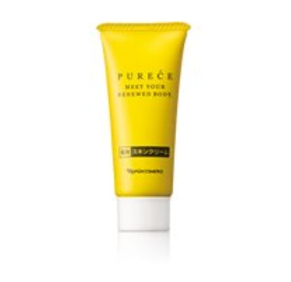高くテレビ局批判的ナリス化粧品 薬用 ピュアーチェ(PURECE) スキンクリーム 40g