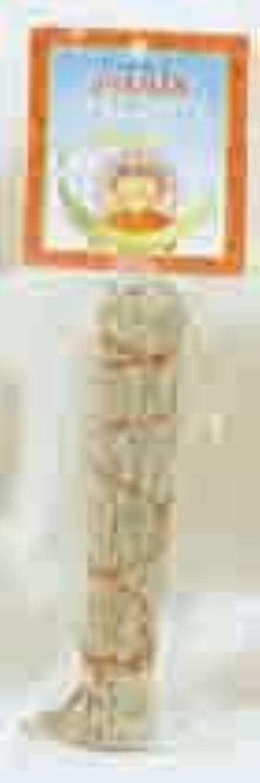 ノミネート垂直謎めいたTriloka ミディアムマウンテンセージ パイン; 香水セージスマッジ、各1個