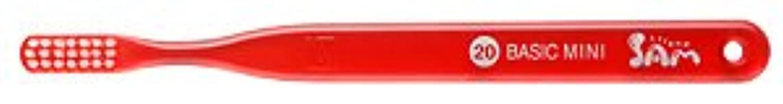 ビジネス危険な解明【サンデンタル】サムフレンド ベーシックミニ?ミディアム #20 30本【歯ブラシ】【ふつう】6色入 アソート